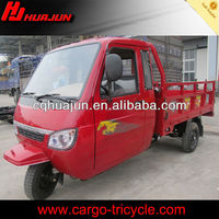 HUJU 250cc velo taxi motorcycle for sale