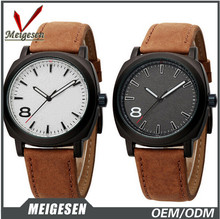 2016 Fashion Brown Suede Band Classical Curren Brand Watch Men's