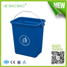 JIE BAOBAO! FACTORY MADE HDPE COLORED 30LITER PLASTIC INDOOR RECYCLING WASTBIN