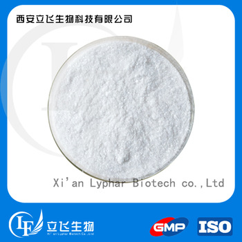 Lyphar Supply High Purity Spinosad 99%