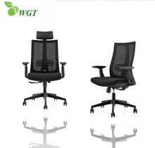 2018 hot high-end ergonomic can lift a handrail seat height adjustment mesh office chair
