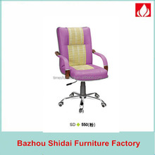 2015 Modern Furniture Design Small Comfortable Chair Price