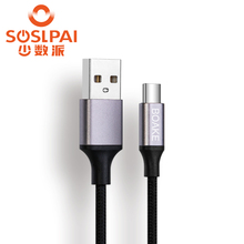 Magnetic charger magnet usb macro cable