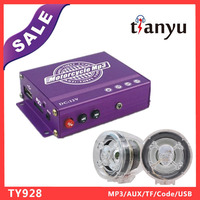 sms motorcycle alarm motorcycle engine 400cc digital audio mp3