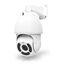 bessky HD 20X ZOOM DOME Wired Wifi IP Network PTZ Wireless Outdoor Security Cameras ONVIF H.264 compression mode
