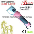 150W Small size horse hair clipper