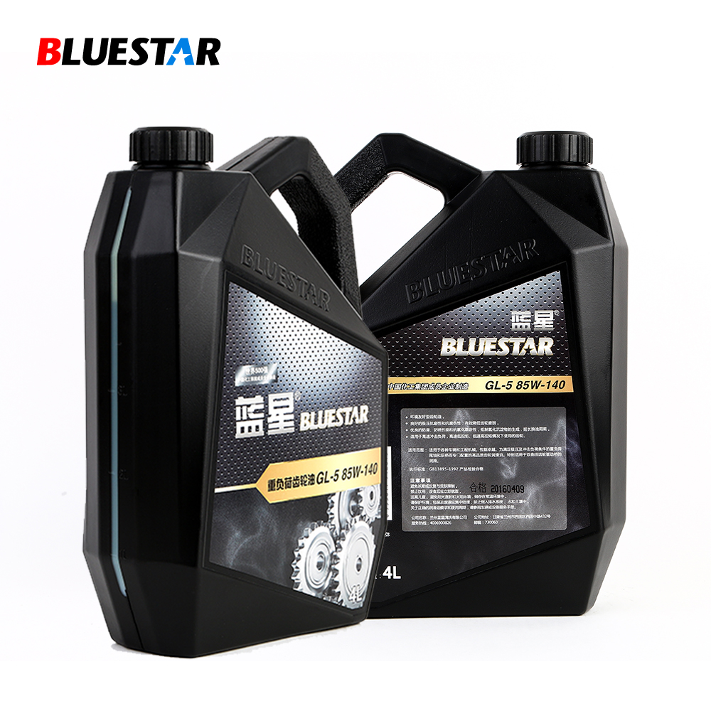 Top Rated BlueStar Gear Use Best Performance Motor Oil
