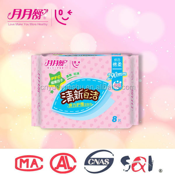 aloe vera sanitary napkins with PFC cleaning factors
