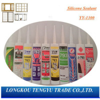 good water resistance, weatherability,Neutral silicone sealant