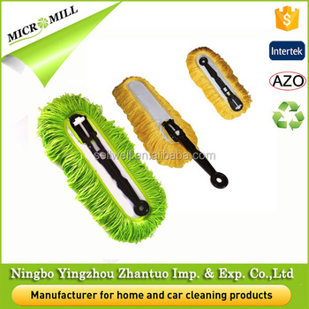 Car magic duster cleaning extendable duster