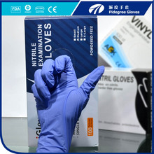 purple disposable nitrile gloves powder free S / M / L / XL