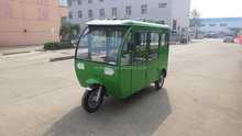 hybrid tricycle for passenger