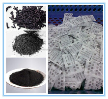 activated carbon filter making machines