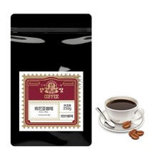 250g OEM Fresh Roasted Kenya Arabica <strong>Coffee</strong> <strong>Bean</strong>