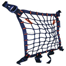 cargo net sale on 2017