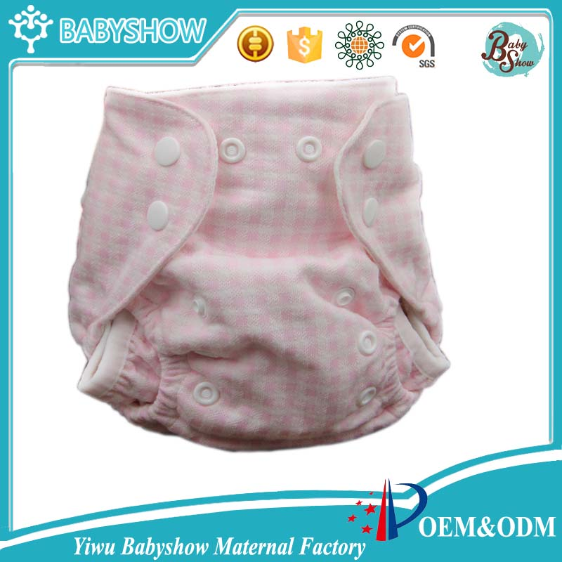 Newborn Baby Cloth Diaper Cotton Printed Outside Cotton Inner Outside Double Gussets without Inserts
