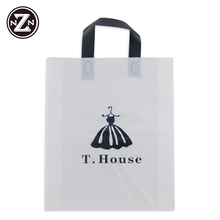 Biodegradable material custom logo printed white packing plastic bag for clothing shopping bags