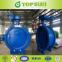 flanged double eccentric epoxy ductile iron butterfly valve
