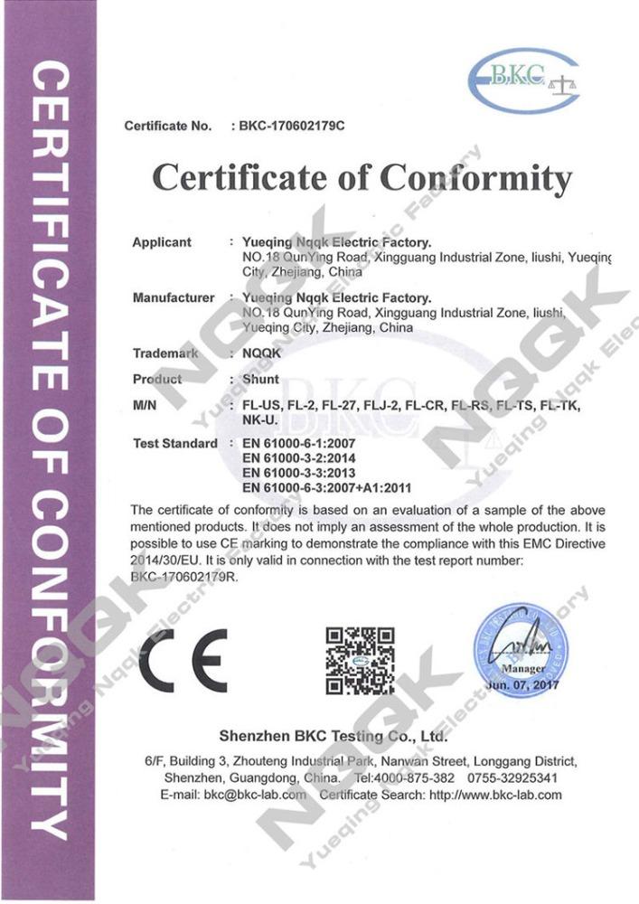 Nqqk shunt resistor CE certificate