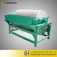 Hengcheng iron ore/sand dry magnetic separator with Cost Effective Gold Equipment