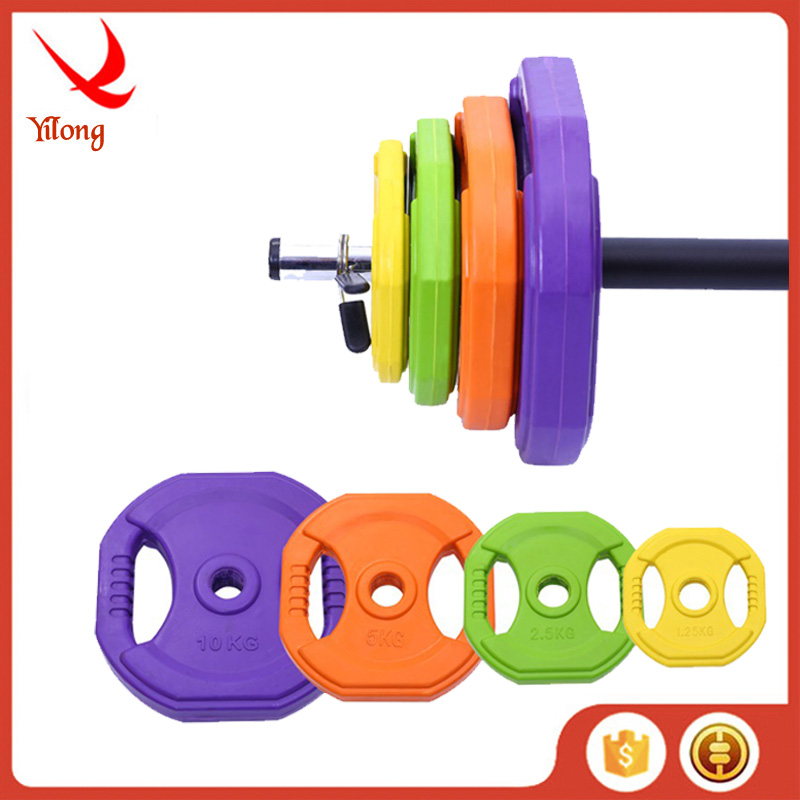 Wholesale Gym Barbell Painted Fractional Plate
