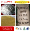 porous prilled ammonium nitrate fertilizer
