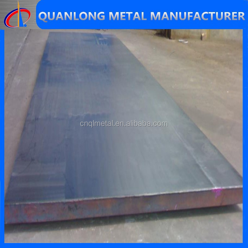 alloy steel plate 25cr2mova
