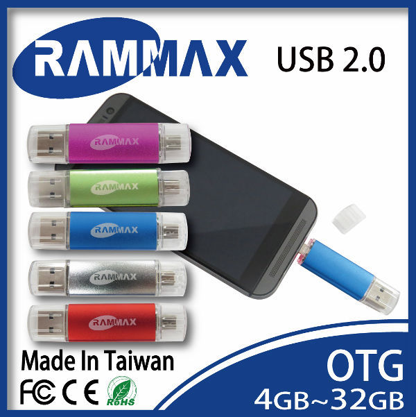 2gb OTG USB Flash Drive for Android phones