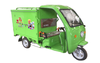 3 wheel cargo electric tricycle with side door and closed box