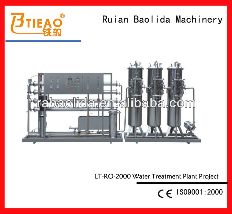 BLD-2T/H Portable Water Treatment Technologies