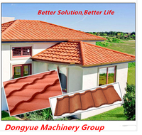 color sand cotaed roof tile stone coated metal roof tile