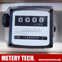 Mechanical Fuel Diesel Flow Meter Detector Instrument Mechanical Flowmeter for Diesel Fuel