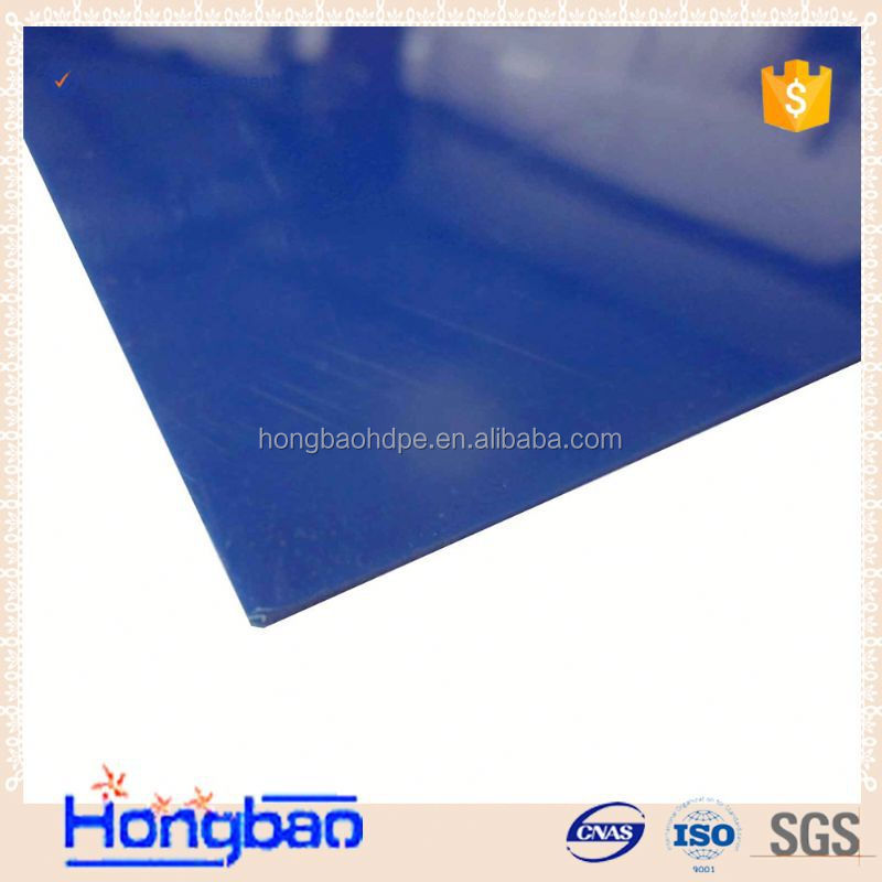 plastic mesh sheet/density of plastics/plastic sheet material