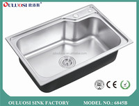 stock product fiber kitchen sink 6845B