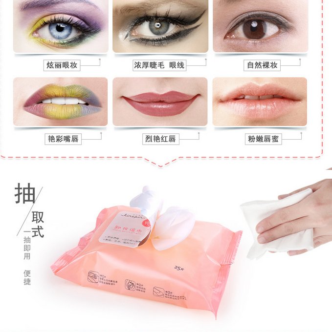 OEM private brand cosmetics clean remover