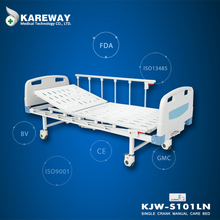 china suppliers emergency patient simple design hospital bed with air mattress