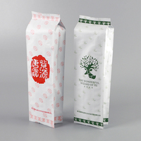Customize cheap price heat seal decorative ziplock pe packaging bags for tea