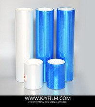 High quality adhesive PE protective film for electronic part