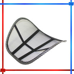 Car seat/chair mesh back lumbar support