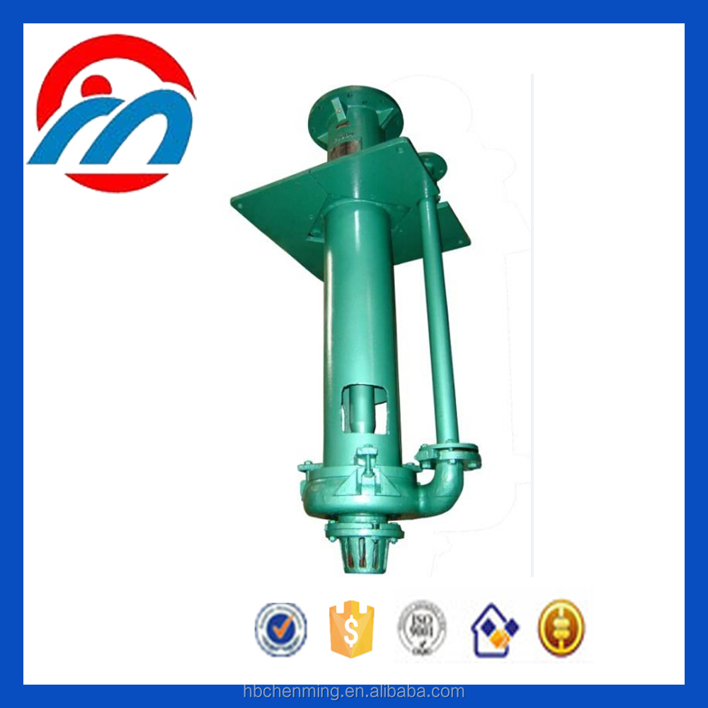SP SPR Series high quality vertical inline centrifugal sewage pump