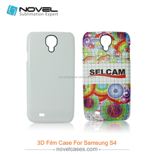 3D Sublimation PolyGlass Phone Case For Samsung S4