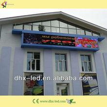 p10 full color arc led display