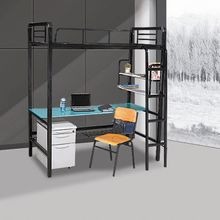 Alibaba china iron steel metal keel bunk bed dormitory furniture