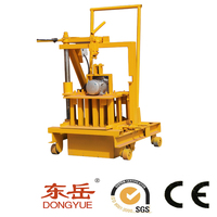 Lowest small clay brick extruder QT40-3C