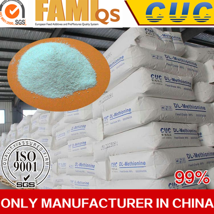 CUC maize ,corn ,soybean DL-Methionine Animal Feed Raw Materials
