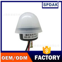 Induction waterproof automatic photographic lamp AS-20 2200W 220V switch light control switch new wholesale