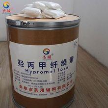 construction mortar hpmc methyl hydroxyethyl cellulose