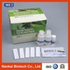 Tetracycline Test Meat Poultry Antibiotics Test