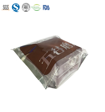 stand up custom print plastic packaging bag for rice oat food translucent resealable heat seal food grade FDA moist proof