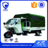 ambulance hanxuehanma motor tricycle